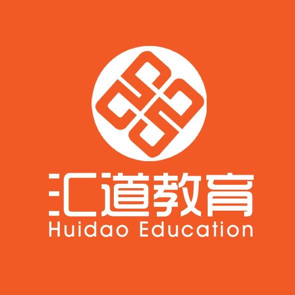 1466678199762 汇道教育图片logo