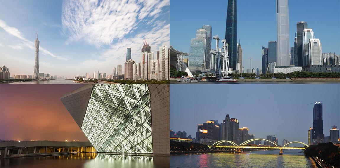 1510211643371 广州